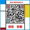 """火狐体育app安卓版40x40/133x64/96""""2/1斜纹"""
